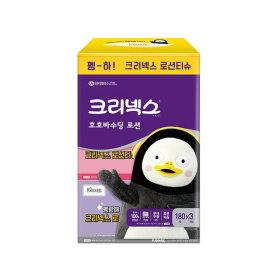 호호바 수딩로션 미용티슈 180매X3개입/화장지