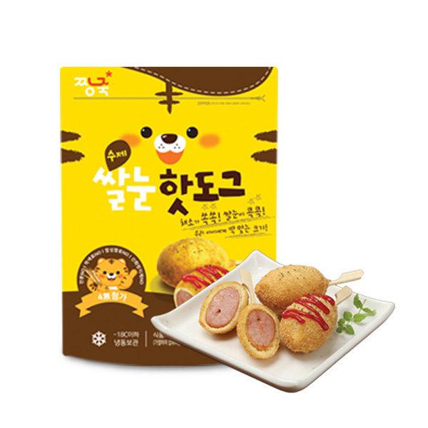 어린이 핫도그 1봉+과자1봉 추가증정/간식 미니핫도그 상품이미지