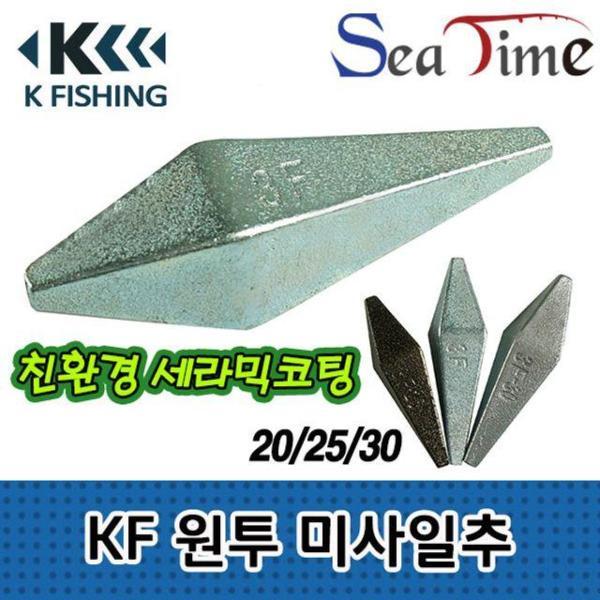 씨타임 KF 원투 미사일추 바다낚시 다운샷추 구멍추 상품이미지