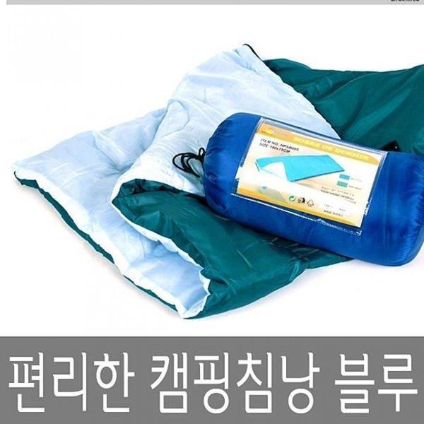 편리하고 따뜻한 캠핑 침낭 블루 상품이미지