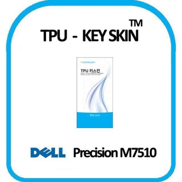DELL 프리시전 M7510 노트북 키스킨 TPU(고급형) 상품이미지