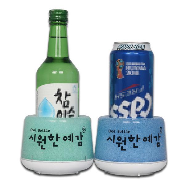 아이스홀더 캔맥주 소주 음료 보틀쿨러 보냉기 블루 상품이미지