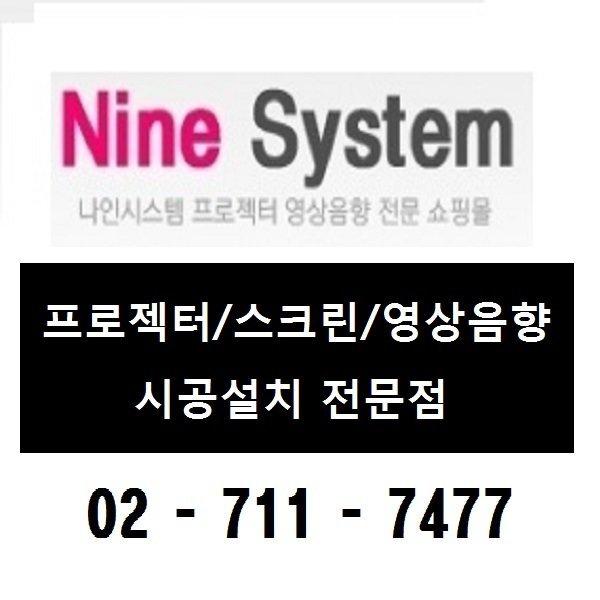 a프로젝터랜드  캐논  CLP-556 상품이미지
