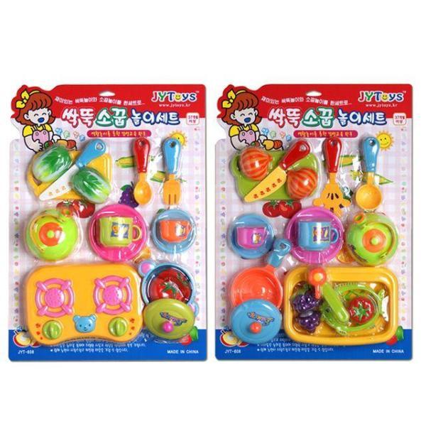 싹뚝소꿉 놀이세트 유아 아동 운전놀이 병원 자동차 상품이미지