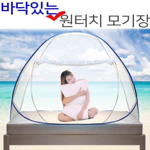 원터치 모기장 텐트 범퍼침대 아기 방충망 캠핑 대 상품이미지