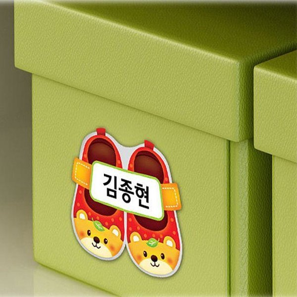 조인컴퍼니 신발이름표 스티커 4종택1 시리즈1 상품이미지