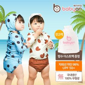 방수기저귀 기능 아기수영복/2중샘방지/아기래쉬가드