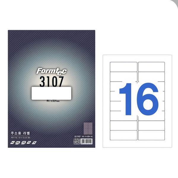 폼텍 LS-3107 주소용라벨 16칸 100매 레이저 잉크젯 상품이미지