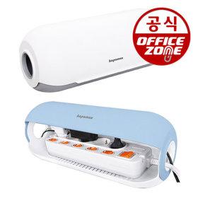 카파맥스 멀티탭 정리함 82300 전선정리 수납 보관