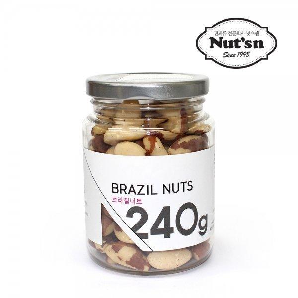 브라질너트 240g (유리병)  풍부한 셀레늄 브라질넛 상품이미지
