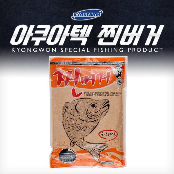 경원 아쿠아텍 찐버거 민물낚시 떡밥 집어제 밑밥 붕어 상품이미지