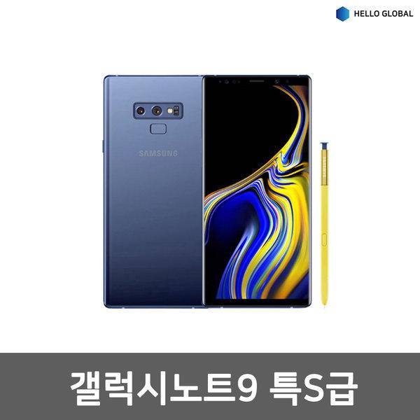 LG V30 중고폰 공기계 선택약정 알뜰폰 상품이미지