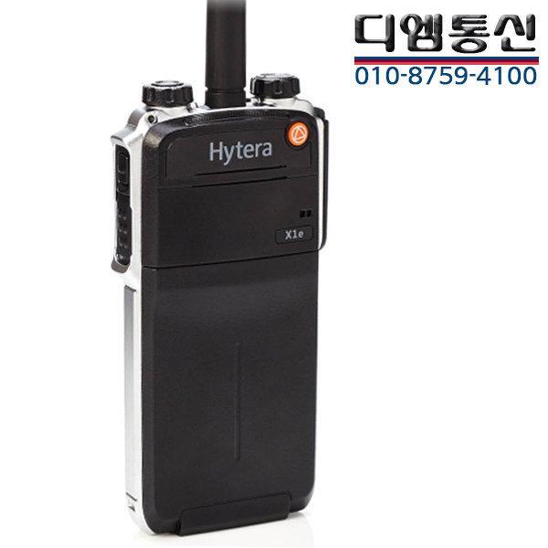 X1e 하이테라 디지털무전기 IP67 블루투스2.0 상품이미지