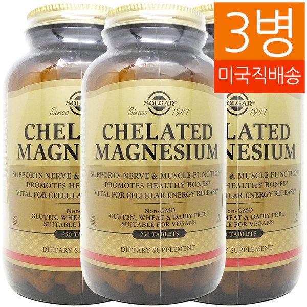 3병 솔가 킬레이트 마그네슘 Magnesium 250탭 상품이미지