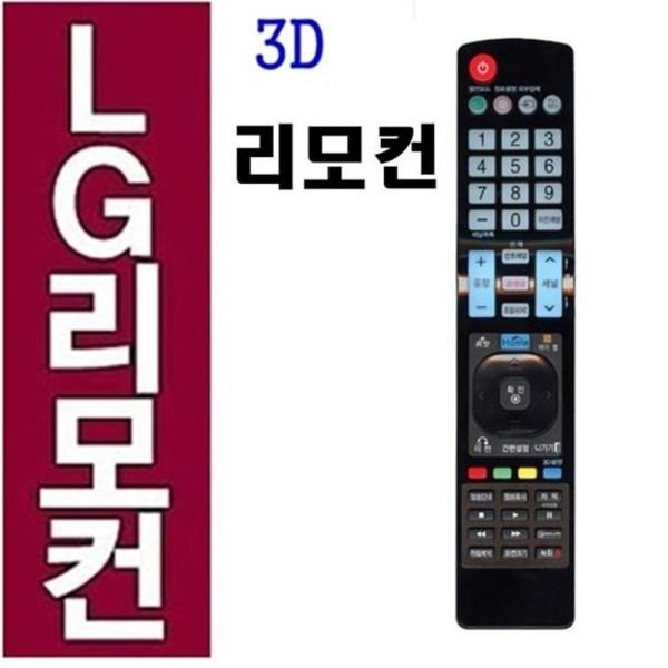 LG LED LCD PDP UHD HD 3D TV 엘지 리모컨OD-201 상품이미지