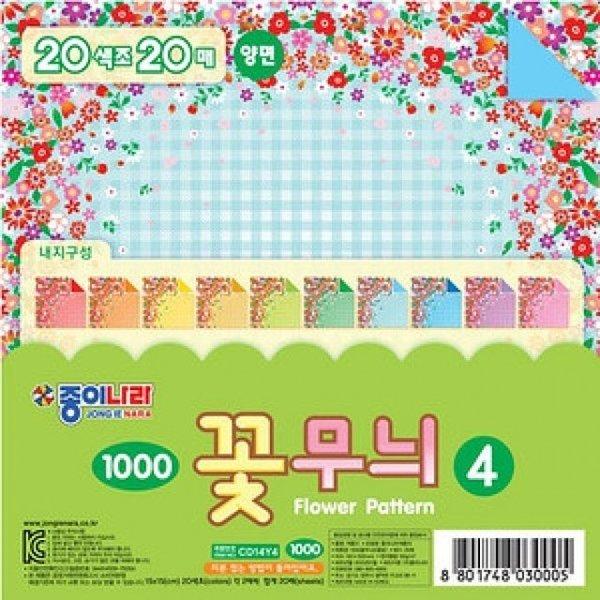 꽃무늬색종이-4(2셋트) 상품이미지