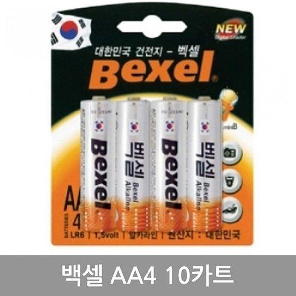 벡셀AA4-40개입(4x10카트) 상품이미지