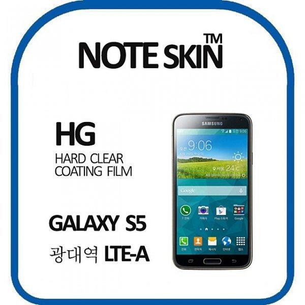 노트스킨 갤럭시S5 광대역 LTE-A 고광택 액정보호필름 상품이미지
