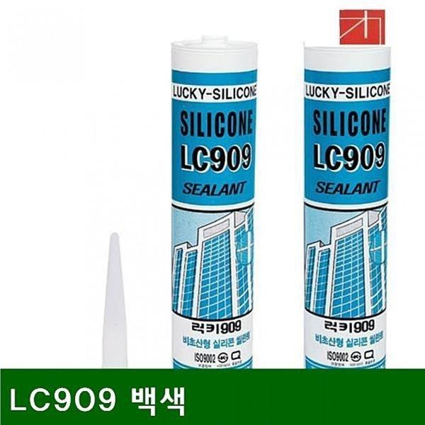 무초산실리콘 LC909 백색 300  (B(25EA)) 상품이미지