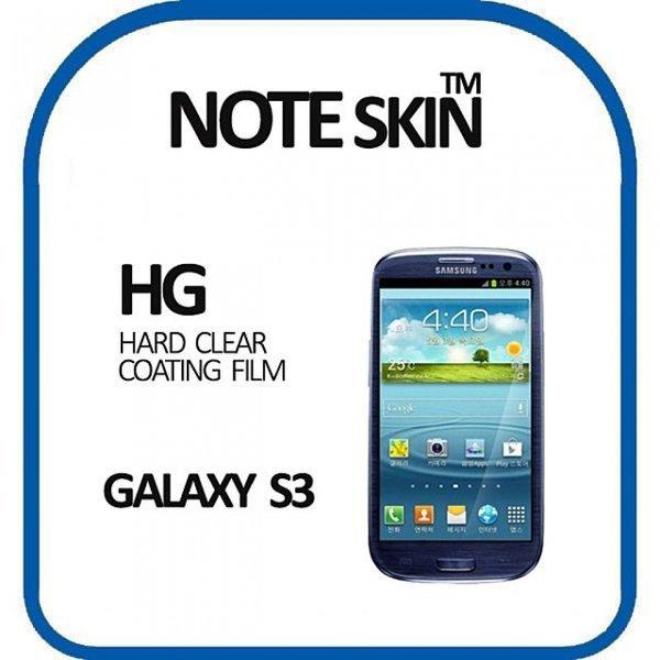 노트스킨 삼성 갤럭시S3 3G LTE 고광택 액정보호필름 상품이미지