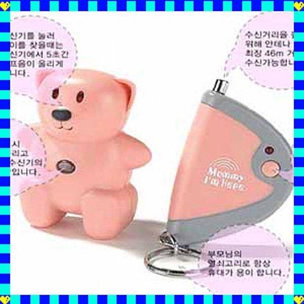 마미아임히어차일드로켓 핑크베어 미아방지 상품이미지