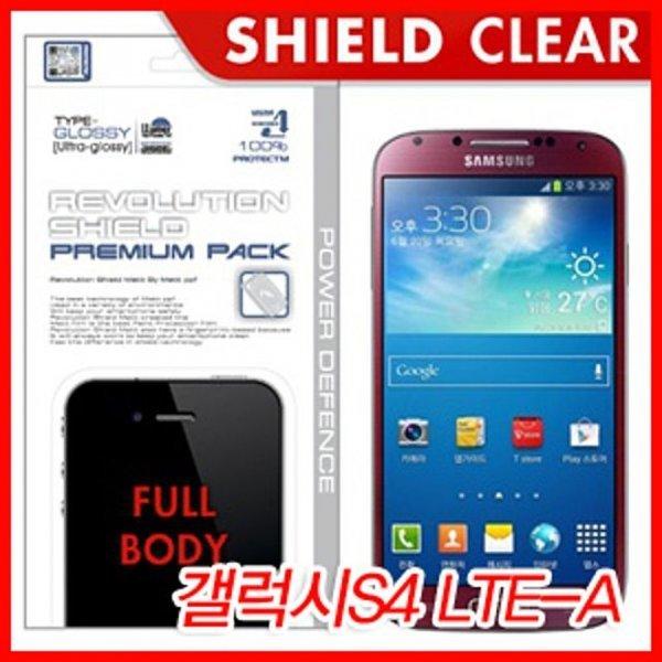 (갤럭시S4 LTE-A 레볼루션쉴드 프리미엄팩 전신보호필 상품이미지