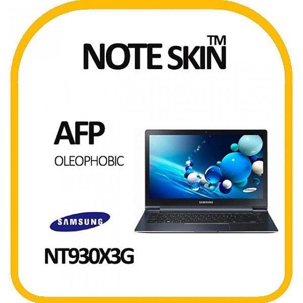 삼성 아티브북9 Plus NT930X3G 올레포빅 액정보호필름 상품이미지