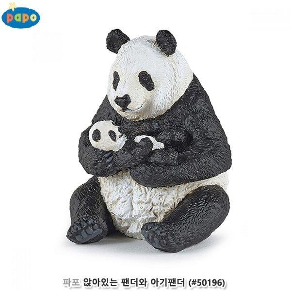 파포 (동물 모형완구) 앉아있는 팬더와 아기팬더 ( 5 상품이미지