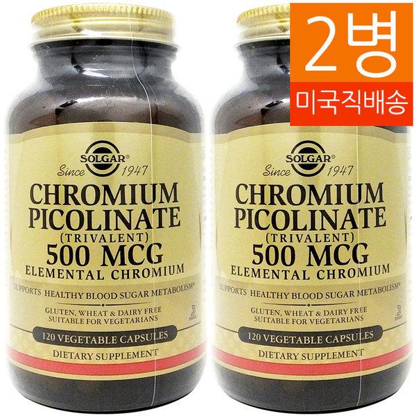 2병 솔가 크롬 피콜리네이트 Picolinate 500mcg 120정 상품이미지