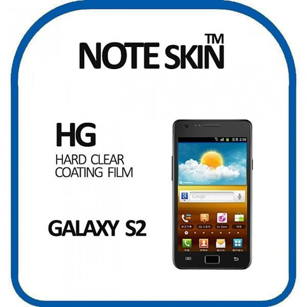 노트스킨 삼성 갤럭시S2 고광택 액정보호필름 상품이미지