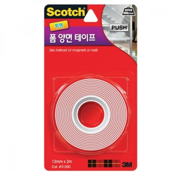 SJ 페인트 트레이(30x40) 8in 셀프페인팅 페인트용품 상품이미지