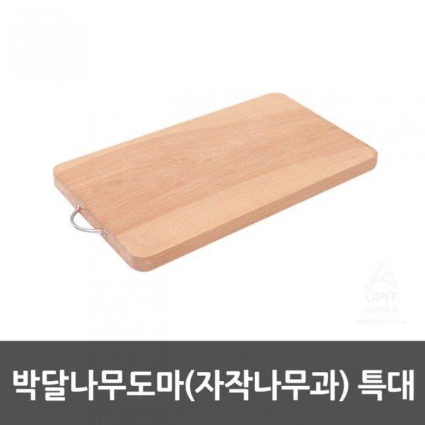 박달나무도마(자작나무과) 특대 상품이미지