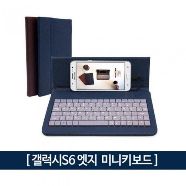 레이텍)정보보호보안기(15.6W Inch  16대9)-박스(5개 상품이미지