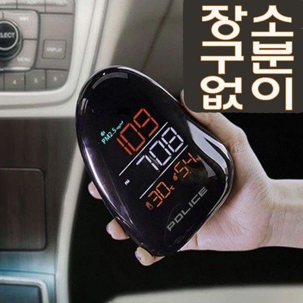 미세 먼지 측정기 농도 가정용 휴대용 공기측정기 상품이미지