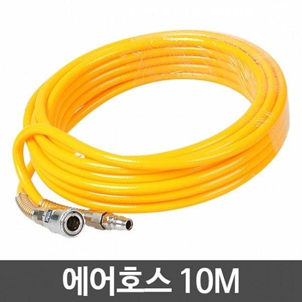 에어호스 10M - 에어호스 타카 릴 콤프레셔 연결 호수 상품이미지