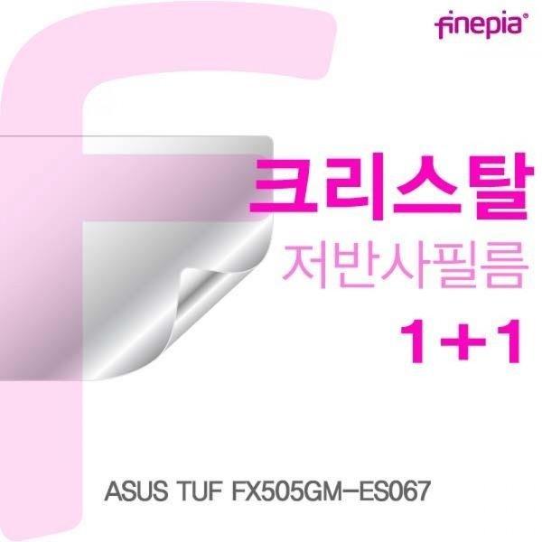 (F02S)갤럭시노트10.1(E230) 전면 지문방지 보호필름 상품이미지