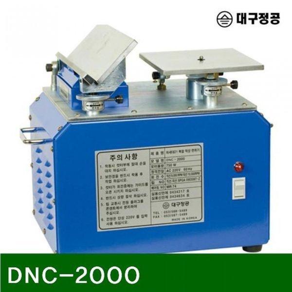 복합면취기직선곡선DNC2000직선9000 곡선10000(1EA) 상품이미지
