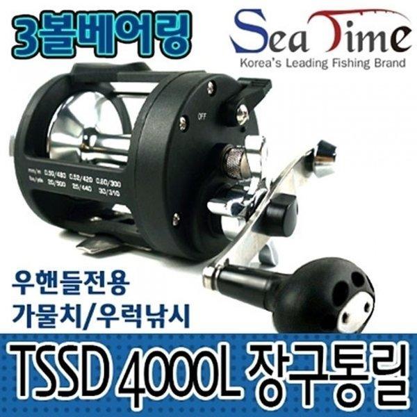 릴낚시 용품 TSSD-4000L 장구통릴 상품이미지