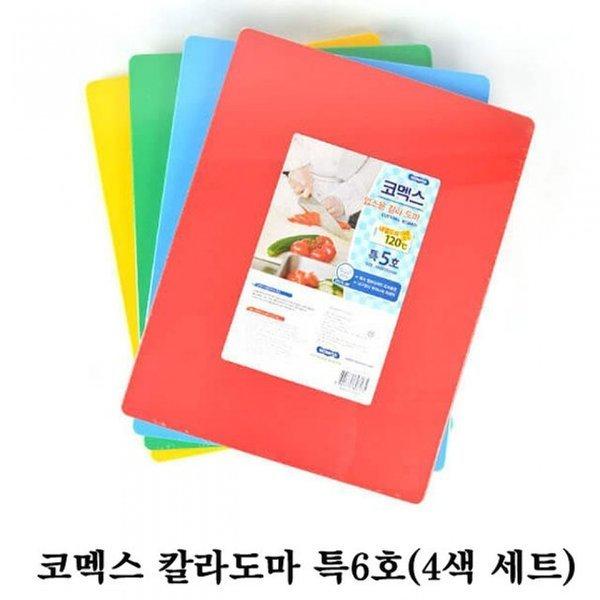 코멕스 칼라도마 특6호(4색세트) 상품이미지