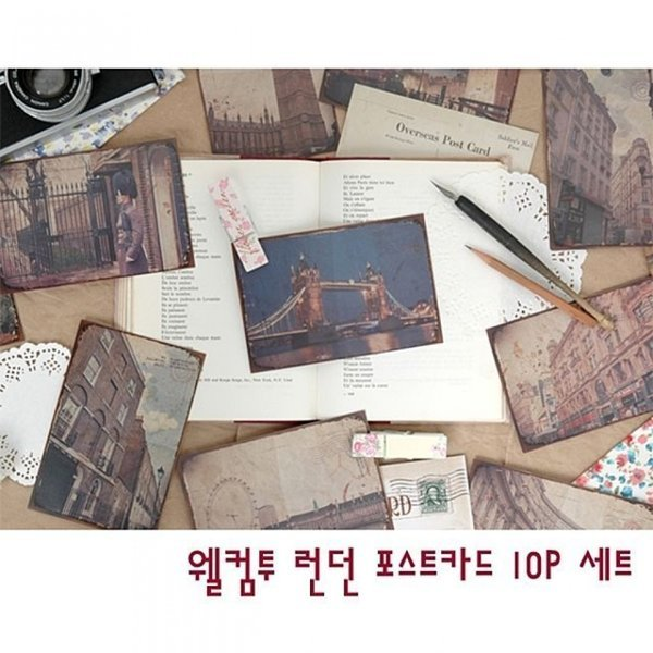 웰컴투 런던 포스트카드 10P 세트 축하 메시지 카드 상품이미지