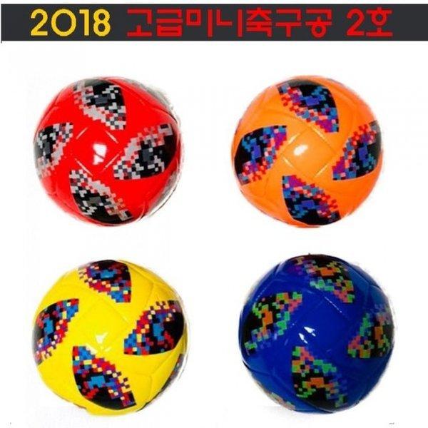 미니축구공2호/색상랜덤/합성피혁/축구용품/구기/공 상품이미지