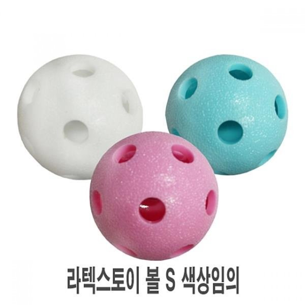러버 무독성 천연고무장난감 볼S 색상임의 애견장난감 상품이미지