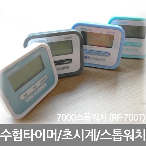 플로이 블로썸 티스푼 찻잔 2p세트(옐로우릴리) 상품이미지
