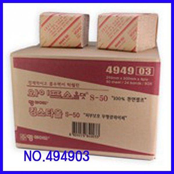 킹스타올 소형-50(494903)box 와이퍼 흡착포 상품이미지