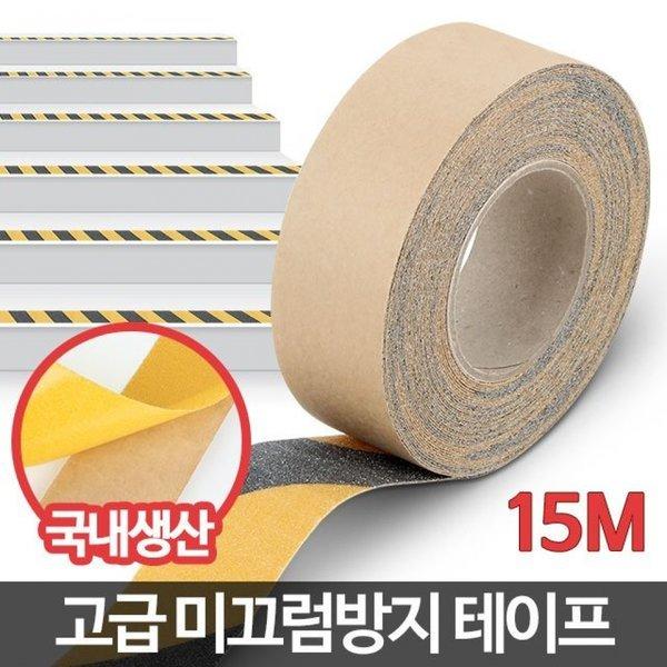 네오플램 레트로냄비-전골22cm 에콜론코팅냄비 긁힘에 상품이미지