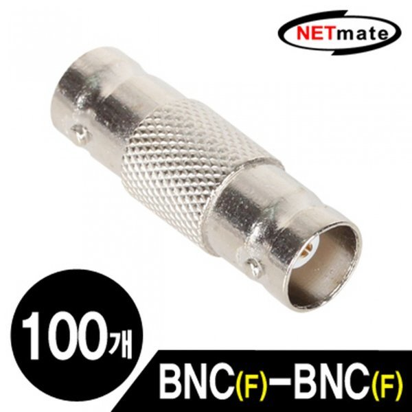 넷메이트 BNC(F)-BNC(F) 젠더(100개) 상품이미지