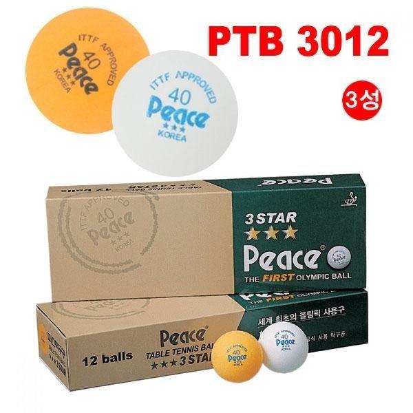 평화산업 탁구공 3성 (12pcs) (경기용) (PTB-3012) ( 상품이미지