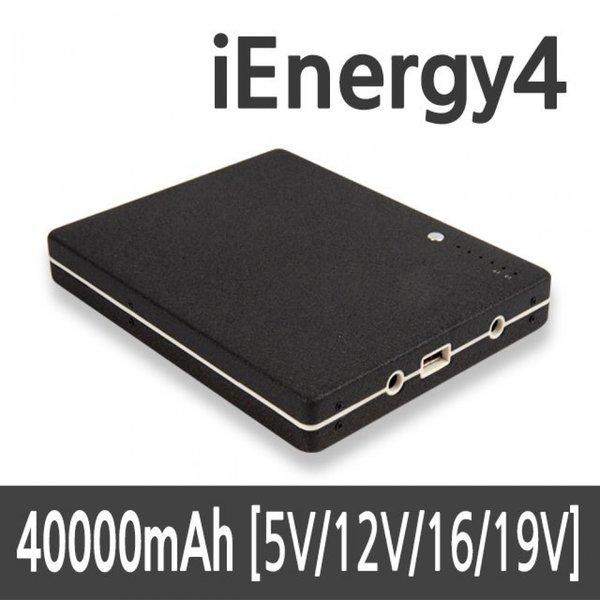 아이에너지4 대용량 40000mAh 다양한 출력 5V 에서 19 상품이미지