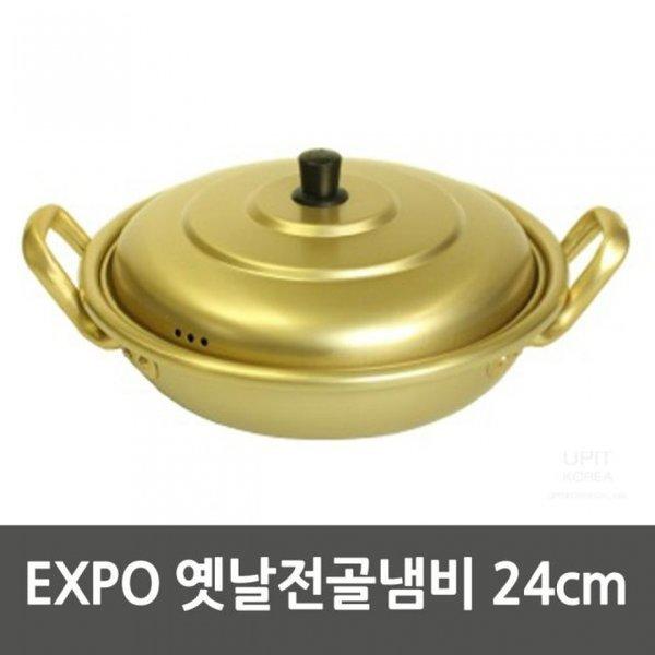 EXPO 옛날전골냄비 24cm 상품이미지