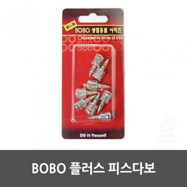 트라이포드 휴대폰19 5핀 OTG 케이블 상품이미지